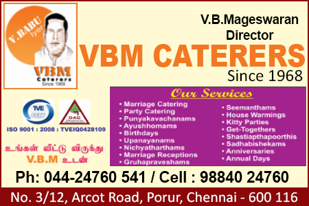 Best Brahmins Matrimonial Site in Chennai, India